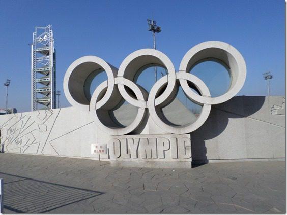 SAM 0121 800x600 thumb China Pandas and the Olympic Stadium