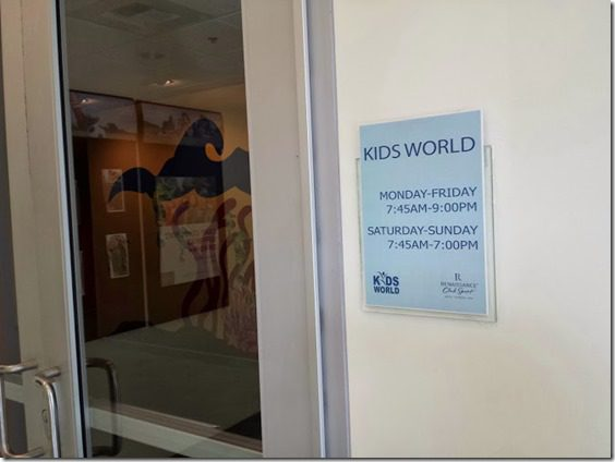 kids world at the gym 669x502 thumb Super Sabra Delivery