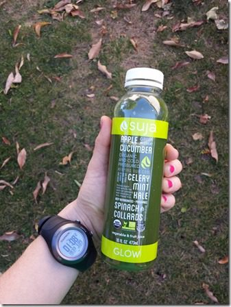 suja green juice 600x800 thumb Why I'm Not Running and Can't Handle It and Want to Quit Life
