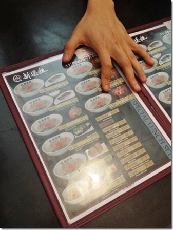 ramen noodles 600x800 thumb The Next Epic Dessert Phase in LA is…