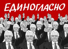 Изображение с сайта http://www.svaboda.org/