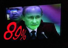 89процентов