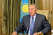 Назарбаев призвал избавить планету от опасности «ядерного суицида»