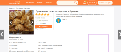 Global Tips and Tricks from Allrecipes.com: Keys to Success for their Russian Site - Russian ...