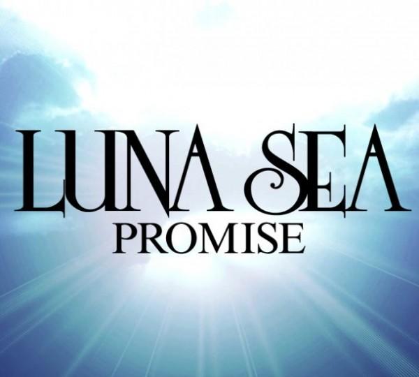 Luna Sea Promise