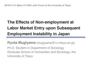 161114joint-forum_mugiyamaのサムネイル