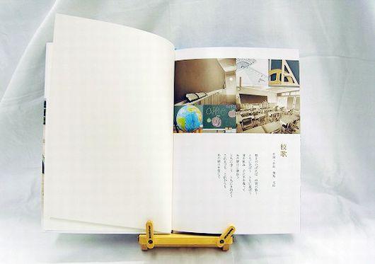 mybook_dx_263t_002