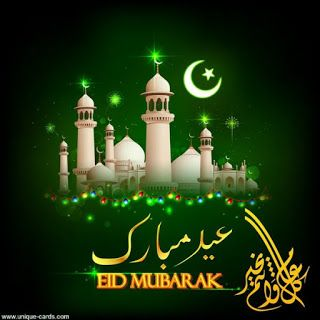 53 best images about Eid Mubarak Collection on Pinterest | Dressing, Shab e qadr and Dp pictures