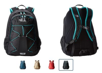 The North Face Jester womens Backpack. Awesome school, campus, travel or work bookbag for ...