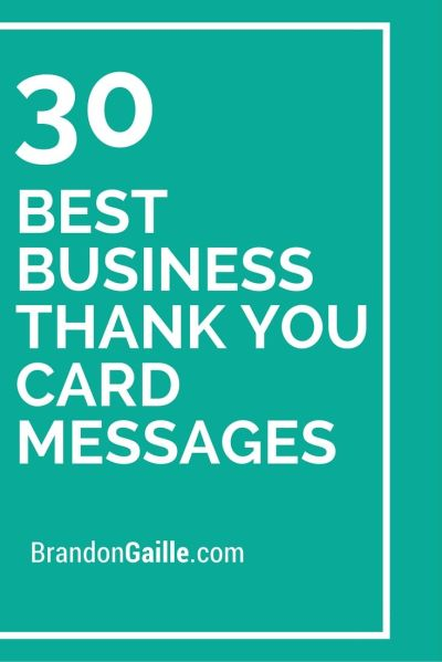 30 Best Business Thank You Card Messages | Messages, Thank you messages and Your message