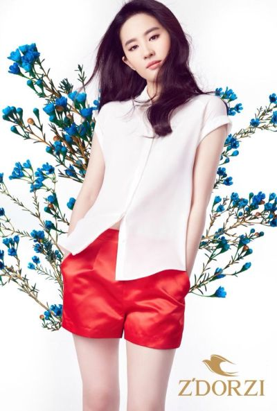 70 best images about Liu Yi Fei on Pinterest | Oakley sunglasses, Tins and Heroes
