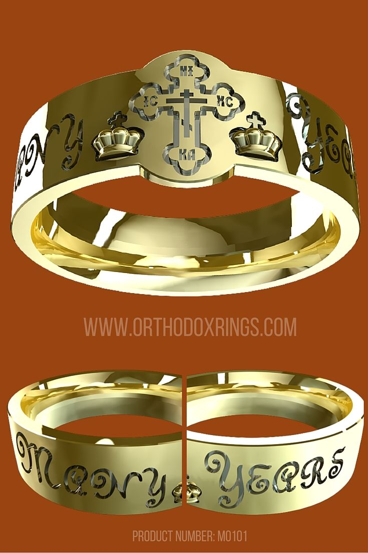 wedding rings we love mens christian wedding bands Royal Series Orthodox Christian men s wedding band embossed with cross wedding crowns and