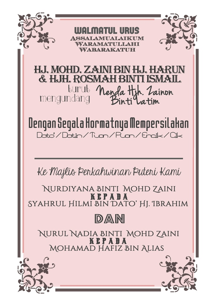 Wedding invitation card wording malaysia invitationswedd malaysia wedding invitation card wording 28 images 7 lovely stopboris Gallery