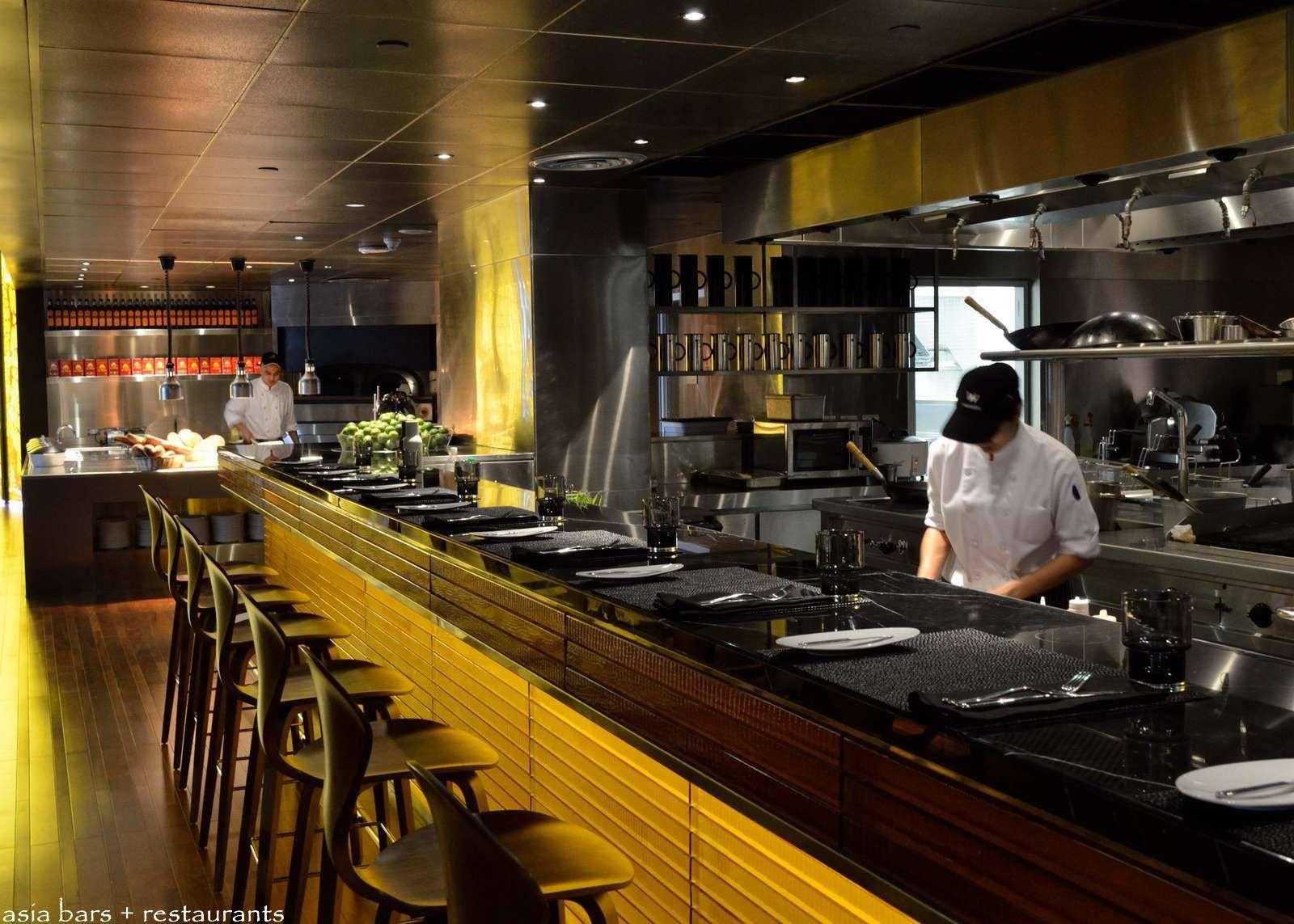 kitchen table restaurant show kitchen restaurant Google Search
