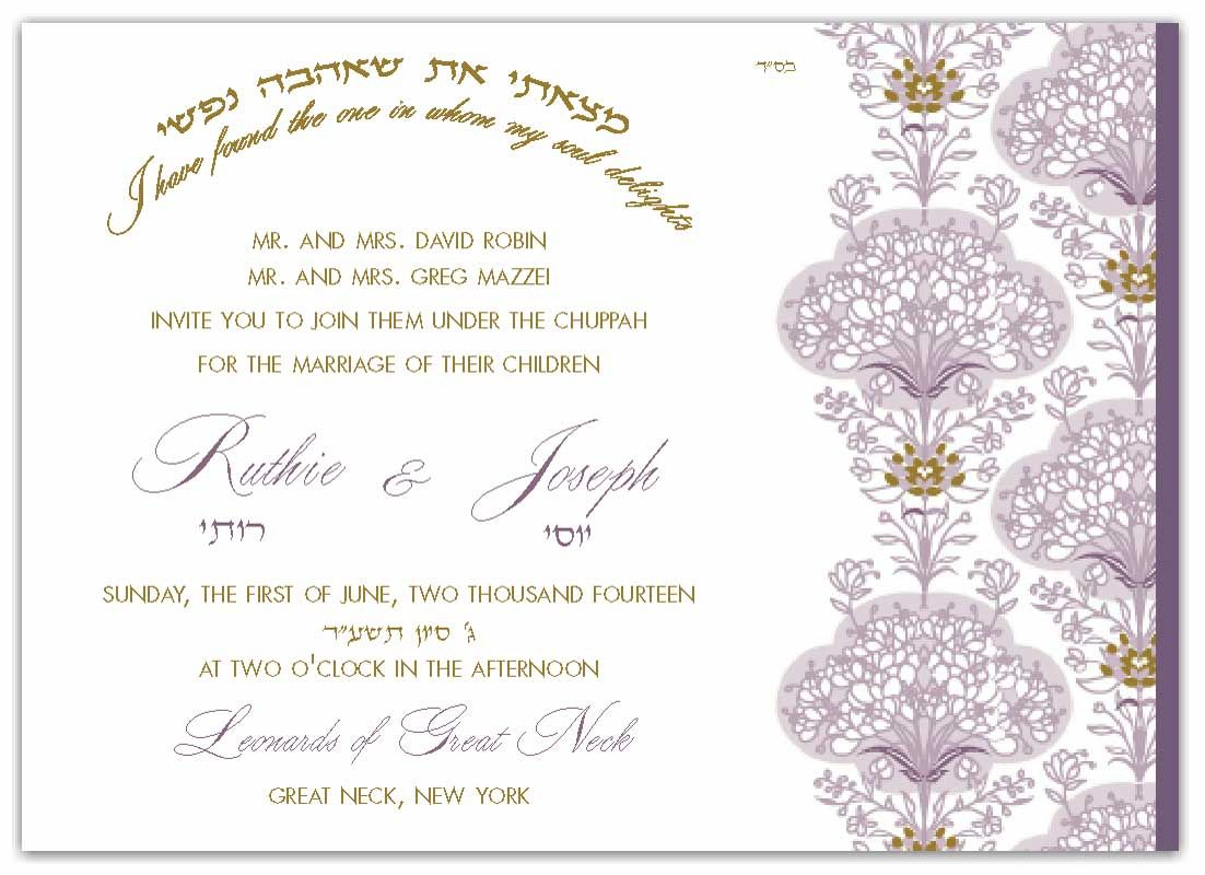 invitations jewish wedding invitations Floral bouquet on the right side edged with a purple lace this elegant invitation comes with I found whom my soul loves text written in both English and
