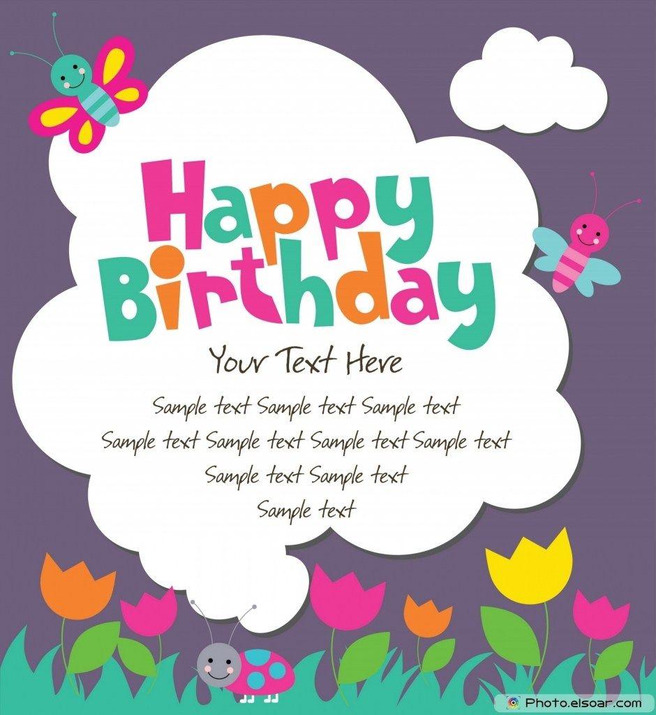 Fullsize Of Cute Birthday Cards