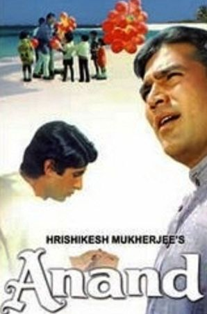 Download Anand (1971) 300MB Hindi Movie DVDRip
