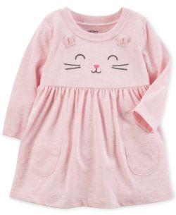 Small Of Kohls Baby Registry