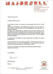 рекомендательное письмо от Major Sell для Стыгаря Андрея