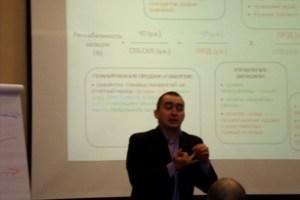seminar_Stena_mini4