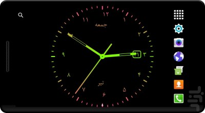 Clock Live Wallpaper - Download | Install Android Apps | Cafe Bazaar