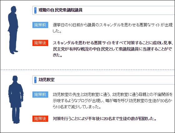 http://i2.wp.com/s.eximg.jp/exnews/feed/Buzzap/Buzzap_35420_5.png