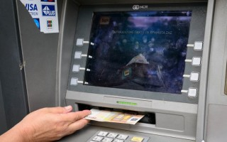 Τι αλλάζει με νέα ΠΝΠ στα capital controls