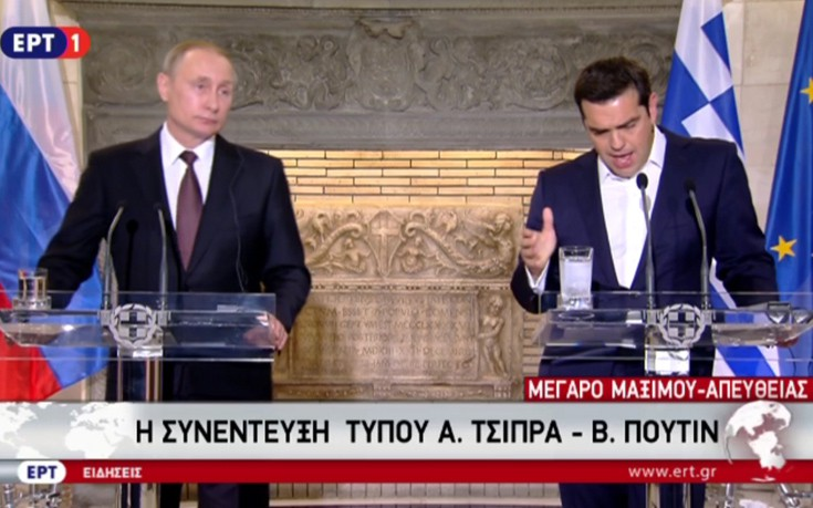Αιχμηρές απαντήσεις Πούτιν για Τουρκία και αγωγό TAP! Τι είπε για «κουρδικό κράτος»;