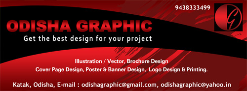 Odisha Graphics