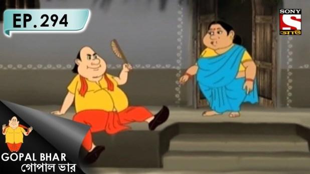 http://i2.wp.com/s19.postimg.io/k6z35soib/Gopal_Bhar_Bengali_Ep_294_Mish.jpg?w=618&ssl=1