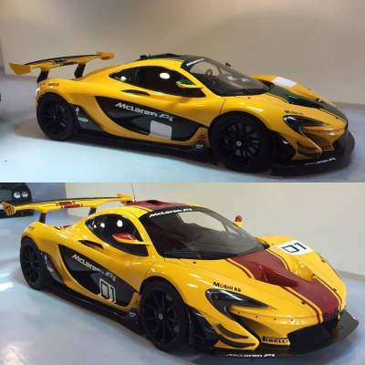 McLaren P1 GTR came out of the factory with green racing stripes but in exchange for a unique ...