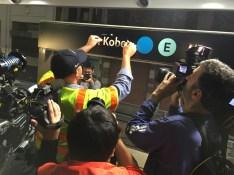 Kobe Media