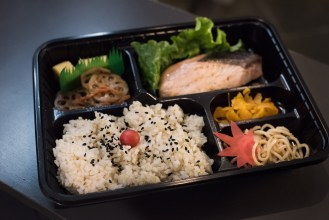 I personally recommend the salmon bento. I eat one practically every day.