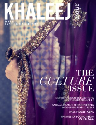 Khaleejesque - The Culture Issue - Issue #1