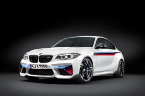 BMW USA Quietly Preps the M2 Performance Edition