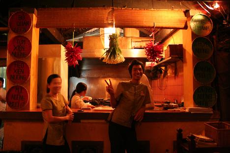 Quan An Ngon Hanoi 5.jpg