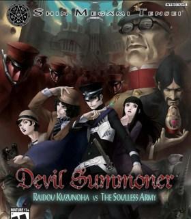 http://i2.wp.com/s6.postimage.org/6j8inc53l/shin_megami_tensei_devil_summoner_raidou_kuzuno.jpg?resize=280%2C320