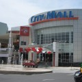 The Outside front of City Mall on a relatively quiet day