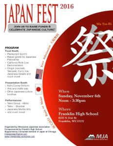 japanfest-2016-poster-page-001
