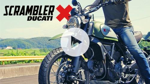 DUCATI SCRAMBLER URBAN ENDURO -MOTORCYCLE MOVIE-
