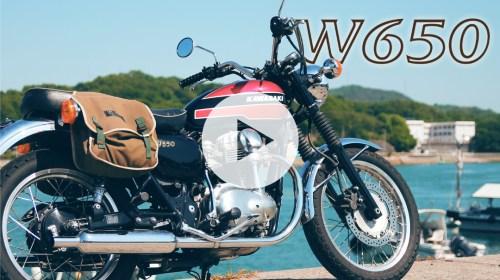 尾道ツーリング【KAWASAKI W650】-MOTORCYCLE MOVIE-