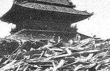 240px-1934_Typhoon_Muroto_damage_at_Shitenno-ji1934_Muroto_Typhoon