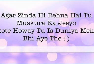 Short Status for Whatsapp in Hindi