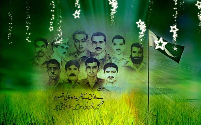 50+ Outstanding Defence Day Status And Quotes 2016