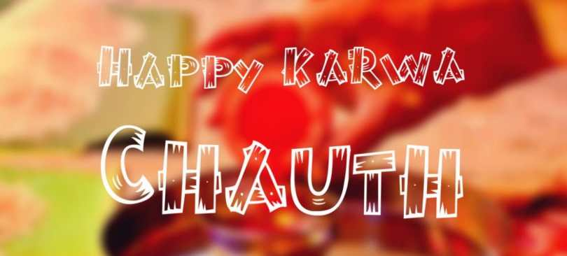 65+ Outstanding Karva Chauth Status And Quotes 2016