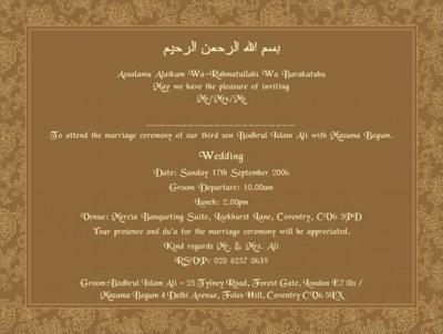Disclose your wedding through Islamic wedding invitation ...