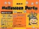 Halloween2017_1S