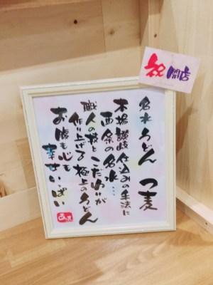 tsumugiopen (1)