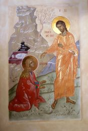 """Touch Me Not."" Our Lord appearing to St. Mary Magdalene after His Resurrection. This is the main icon at our Resurrection Shrine."