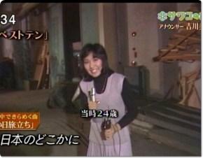 yosikawamiyoko.wakaikoro2